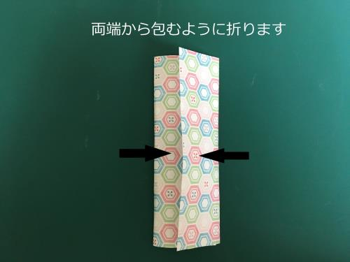 マスキングテープでワイヤータイを作る作り方の手順画像